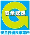 環境対策_03