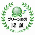 環境対策_11